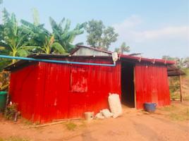 赤色の給食センター