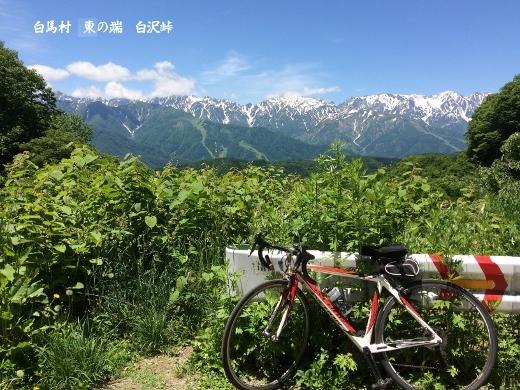 白馬村東北西南バイクラン (1) (520x390)