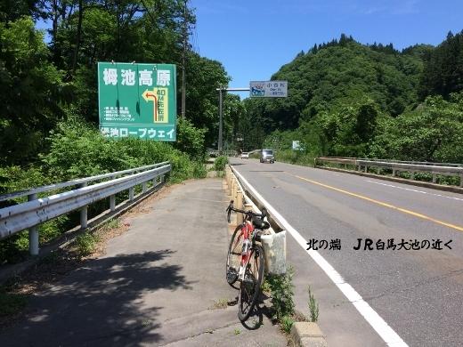 白馬村東北西南バイクラン (2) (520x390)