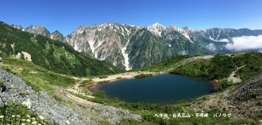 7-24唐松岳登山 (2) (520x249)