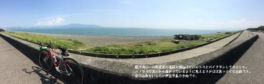8-1 富士小川さん宅への旅 (1) (520x166)
