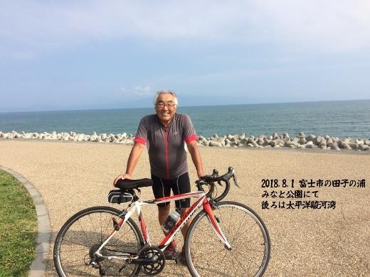 8-1 富士小川さん宅への旅 (7) (520x390)