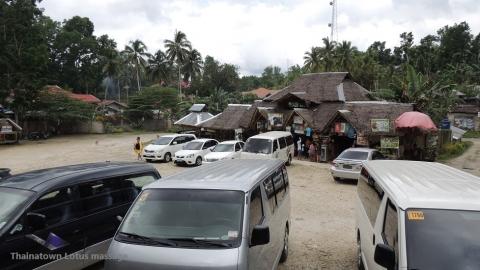 Bohol Tarsier Conservatory,Loboc,Bohol