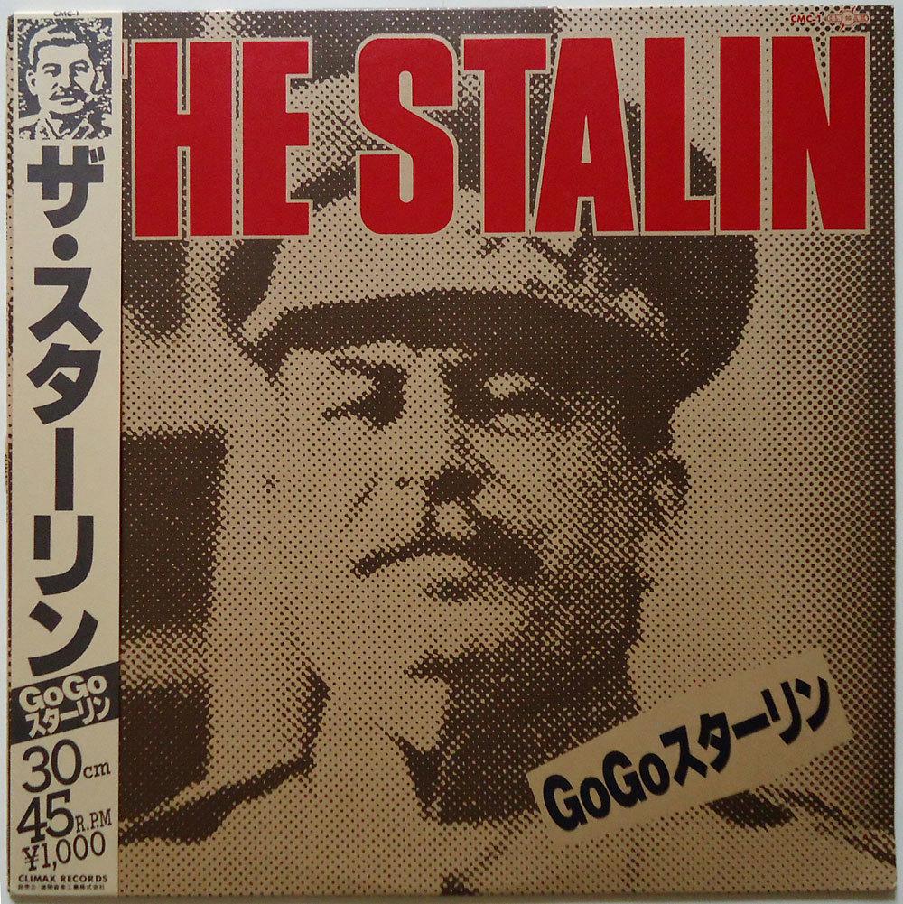 Stalin-Gogo-01.jpg