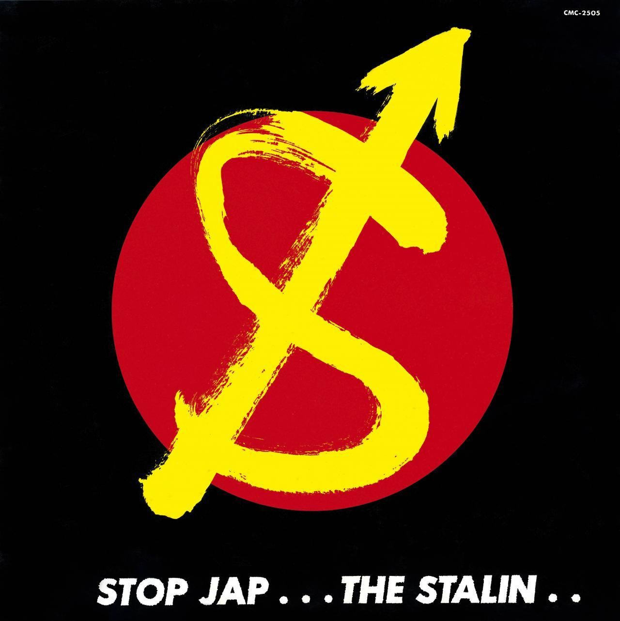 Stop_Jap_convert_20180512194715.jpg