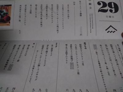 酒コラム104_1