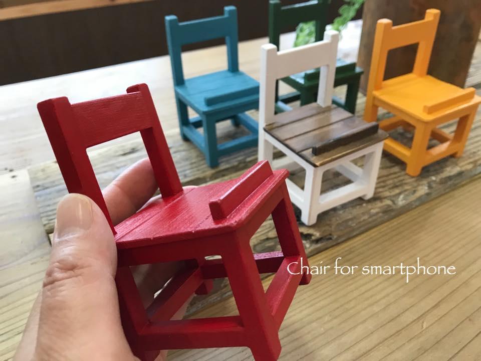 小さな椅子2