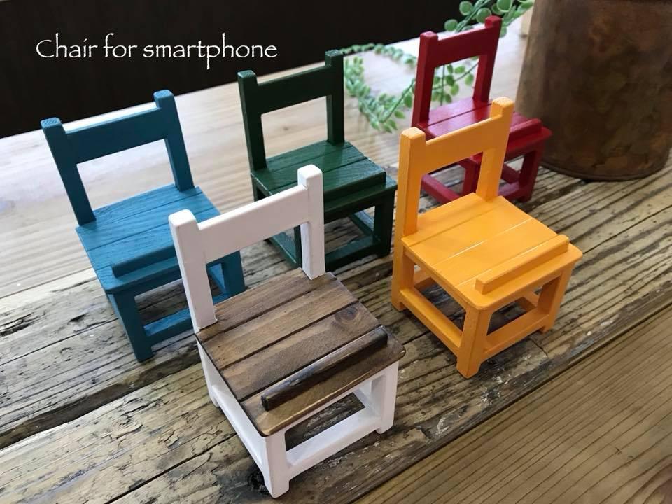 小さな椅子5
