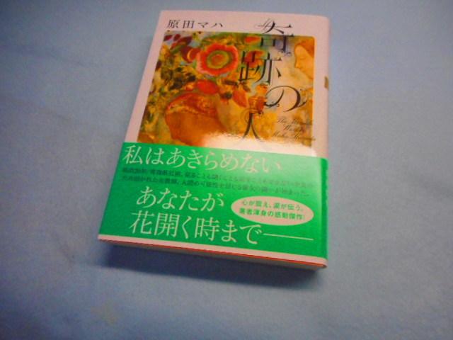 DSCN3020~1