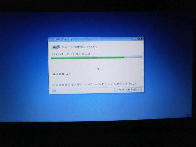 P7150003.jpg