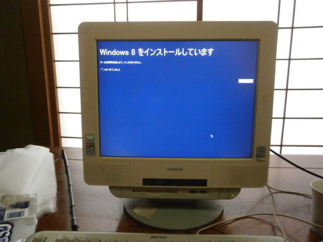 P8260004.jpg