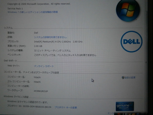 P8290005.jpg