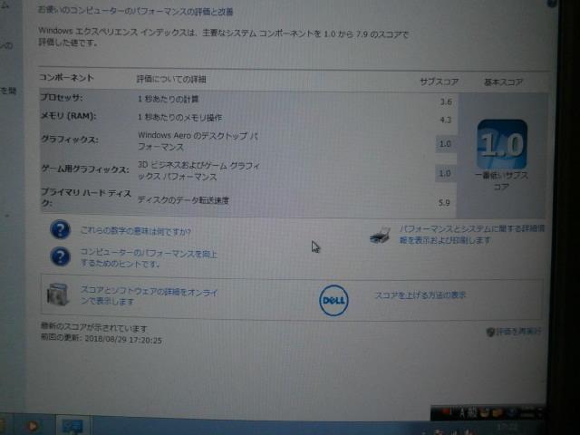 P8290006.jpg