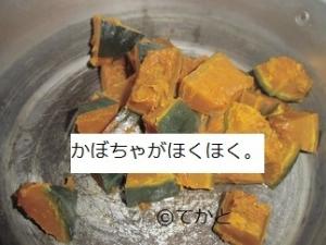 茨城県産かぼちゃ