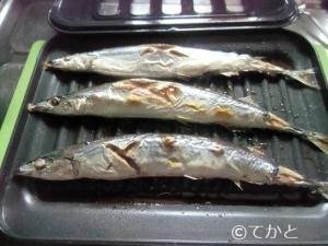 秋刀魚、ココットプレート