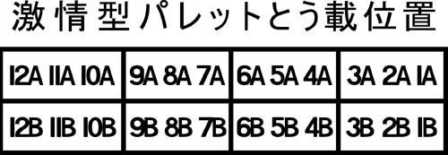ワキ8000 標記 asobi out2