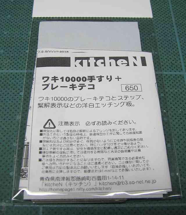 kit00.jpg