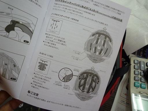 P1080929.jpg