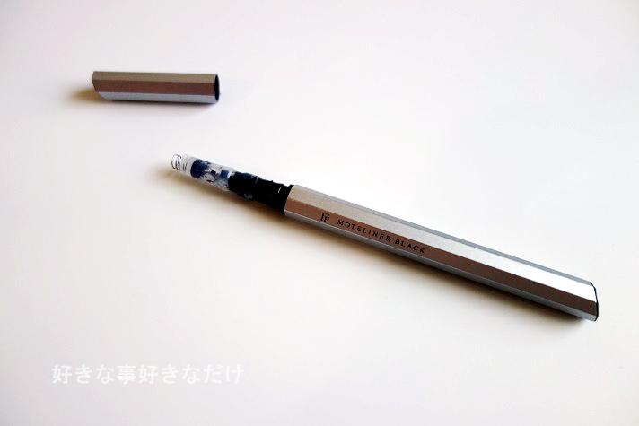 DSC05540のコピー