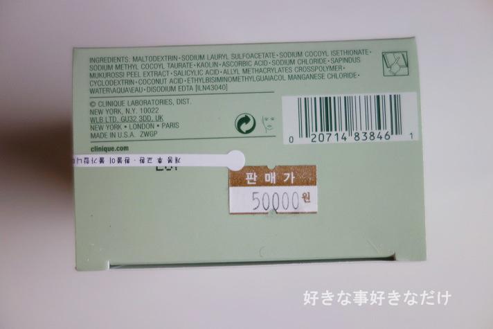 DSC05770のコピー