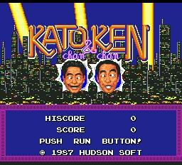 Kato Chan Ken Chan (J)-5