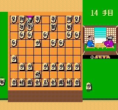 Honshougi - Naitou 9 Dan Shougi Hiden (Japan)-20