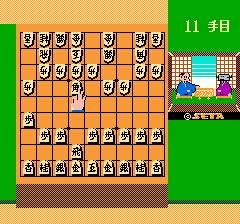 Honshougi - Naitou 9 Dan Shougi Hiden (Japan)-17