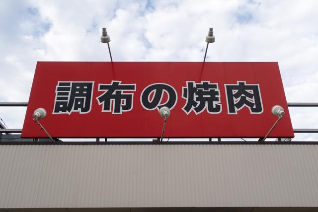い志井(0)