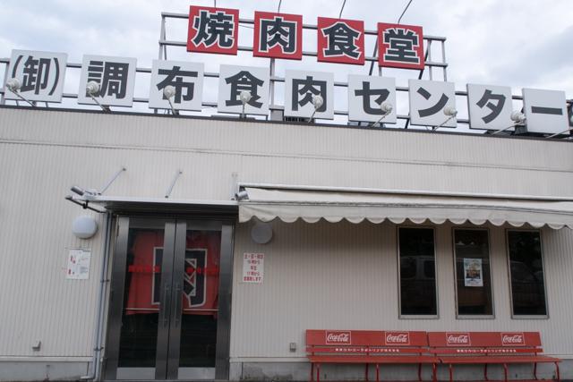 い志井(3)