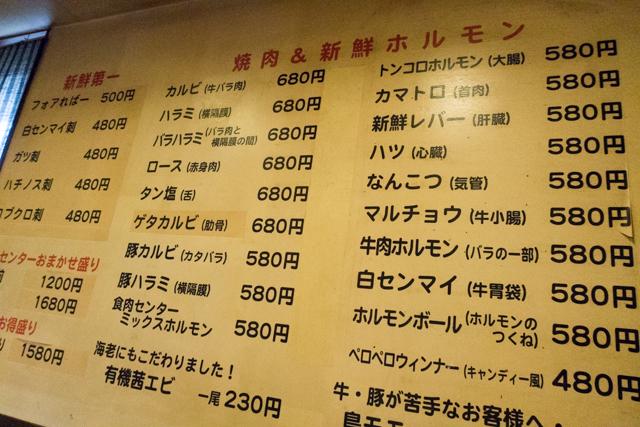 い志井(7)