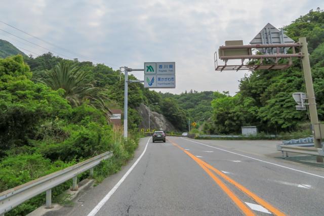 四国Day2(9)