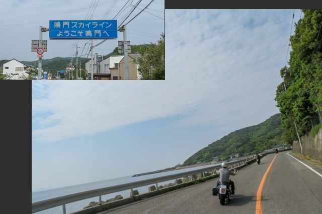 四国Day2(12)