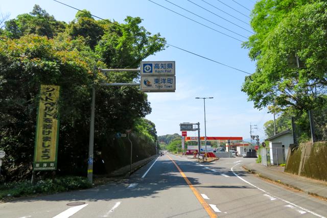 四国Day3(10)