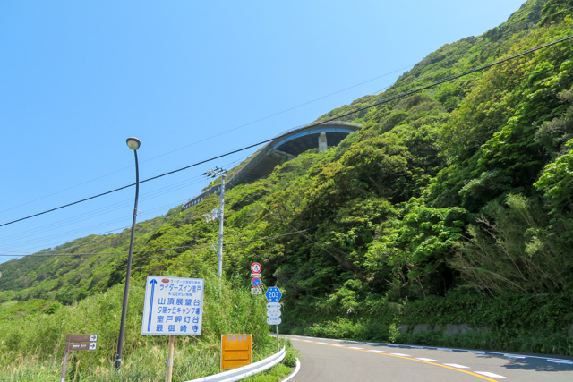 四国Day3(16)