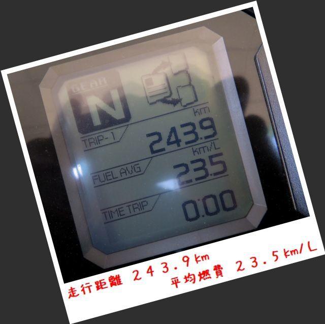 四国Day3(45)