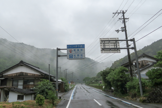 四国Day4(14)