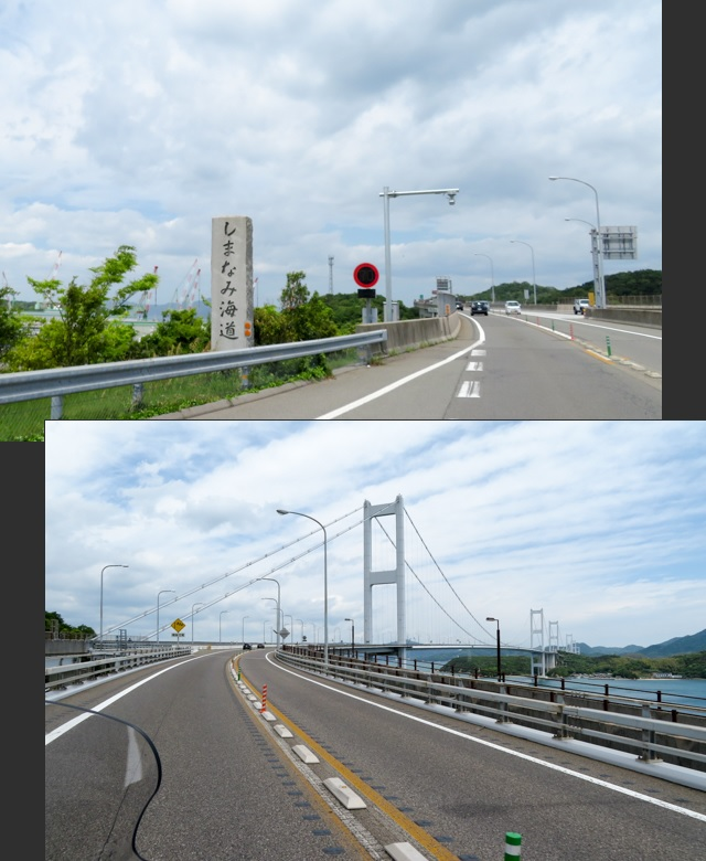 四国Day5(24)