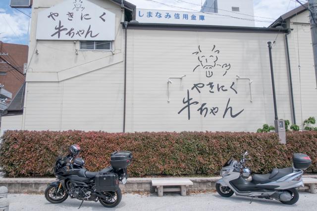 四国Day5(34)