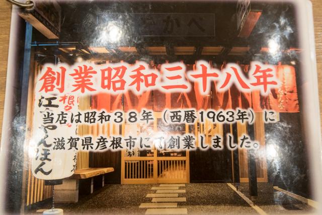 四国Day5(45)