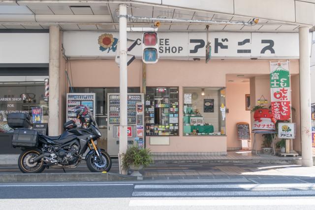 四国Day6(28)