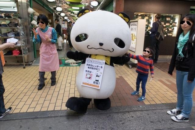 上野会議(4)