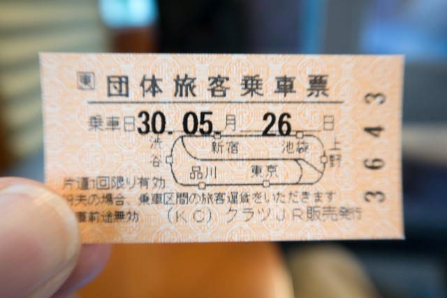 なごみ2(34)
