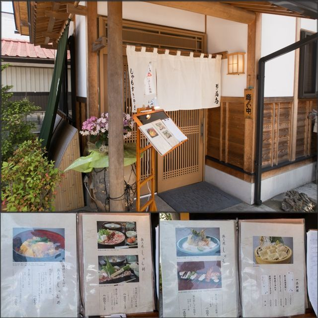 福島1(30)