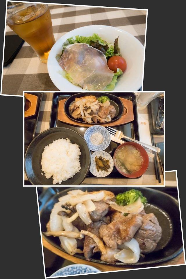 福島1(45)