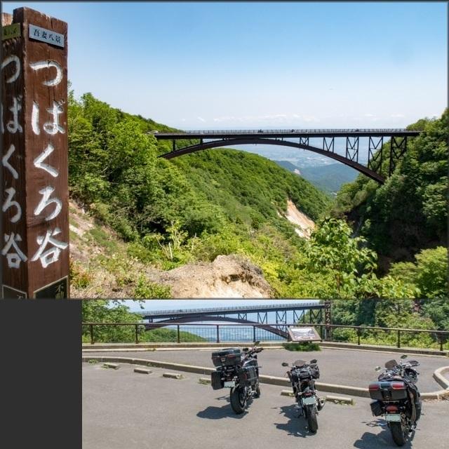 福島2(13)
