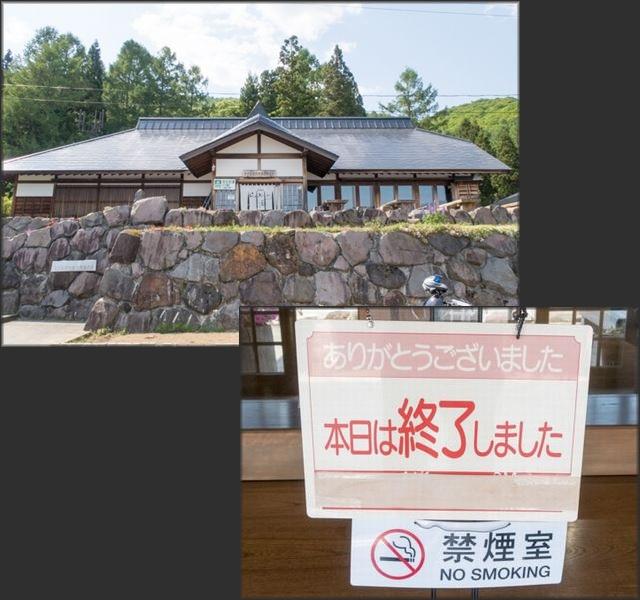 福島2(32)