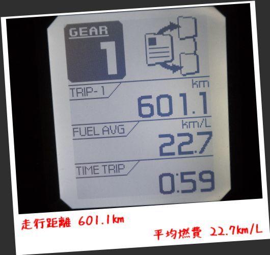 福島2(46)