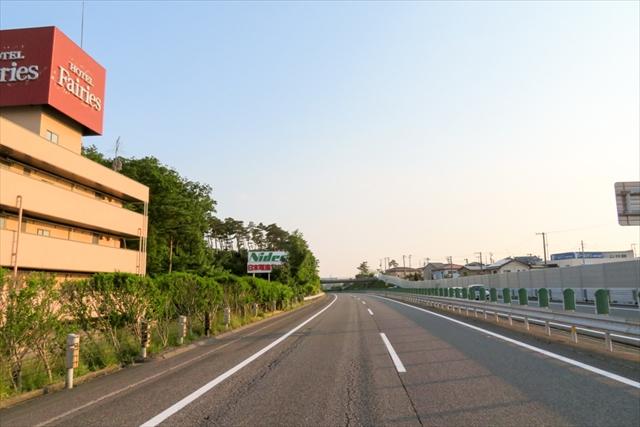 福島2(44)