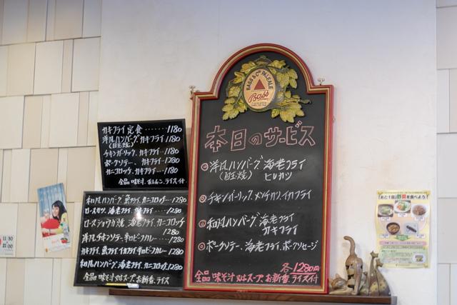 キッチンスズキ(8)