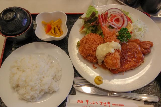キッチンスズキ(17)